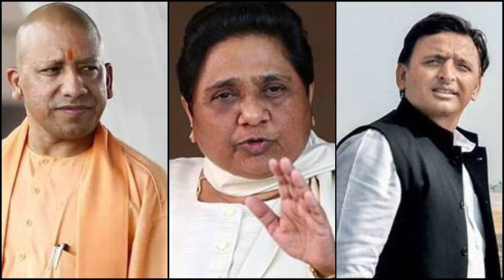 UP Brahmin Vote Bank, Brahmins In UP Politics
