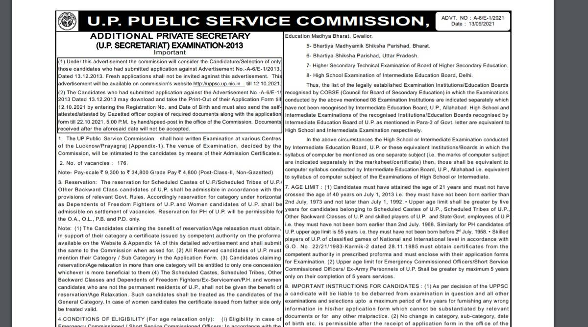 UPPSC Notification 2021: New notification released for Additional Private Secretary at uppsc.up.nic.in.  Check here for latest updates