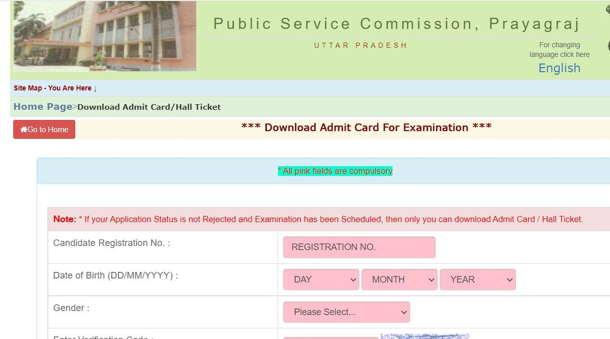 UPPSC Admit Card 2021: Admit Card released for GIC Pre Exam at uppsc.up.nic.in.  Download with these steps