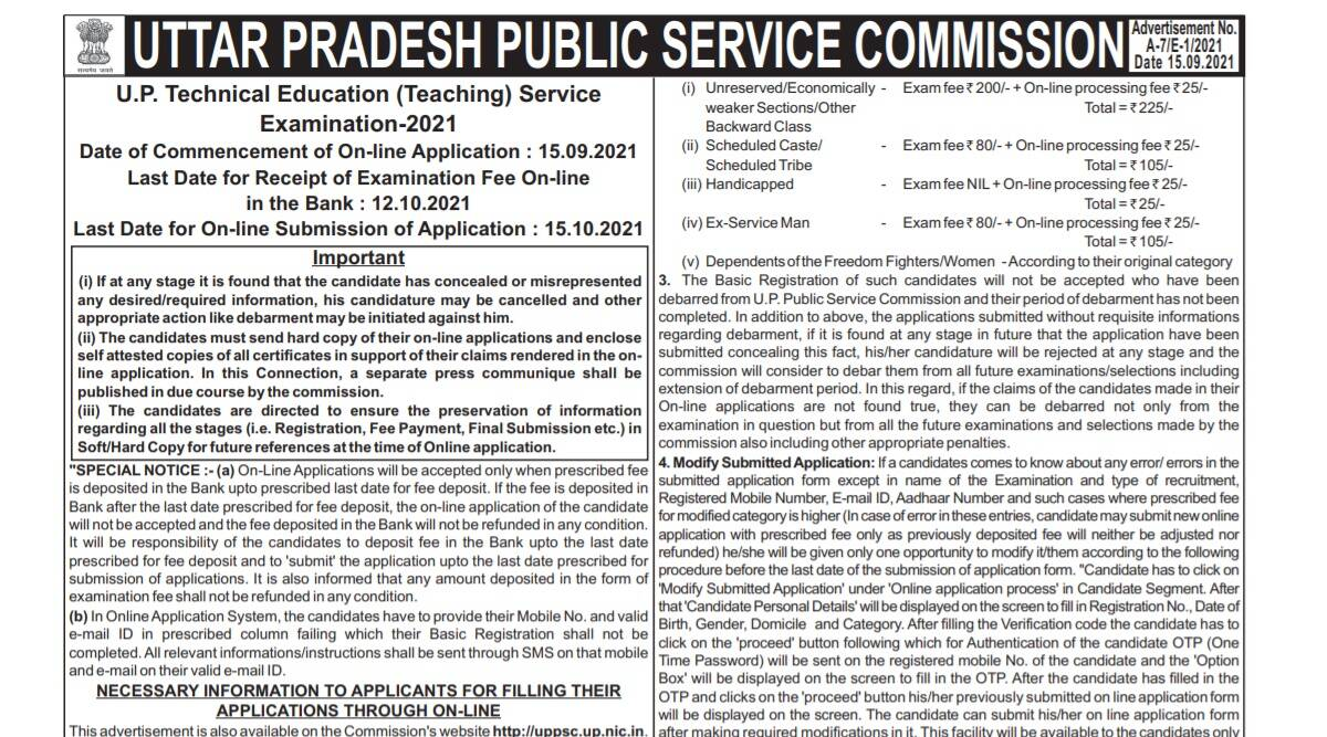 UPPSC Recruitment 2021: Apply online for 1370 Lecturer and other Posts at uppsc.up.nic.in before 15 October.  Check here for latest updates