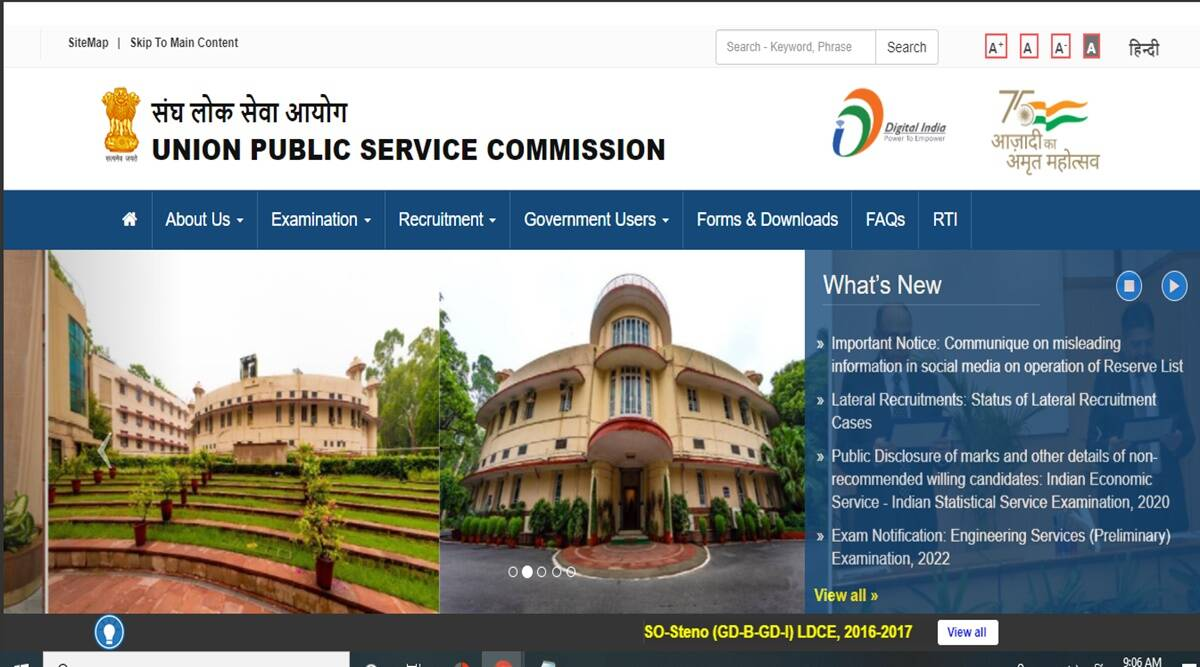 UPSC: UPSC has issued the numbers of these candidates, Check here the direct link and more