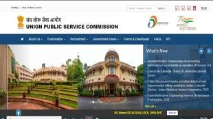 upsc ies iss result 2021, upsc 2021, upsc ies iss, upsc marks of non recommended candidates, upsc ies iss result 2020, upsc gov in, upsc gov in 2021, upsc gov in result 2021, upsc result, ies iss result 2021, upsc, ies iss result 2021, ies iss marks of non recommended candidates