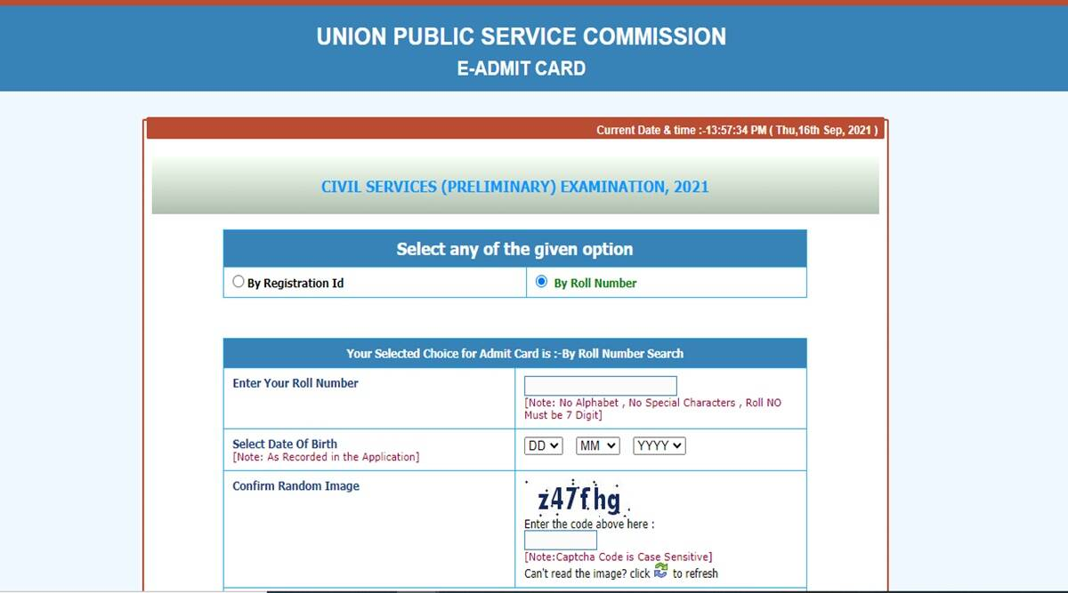 UPSC Prelims Admit Card 2021: UPSC has released the prelims admit card, here is the direct link and how to download