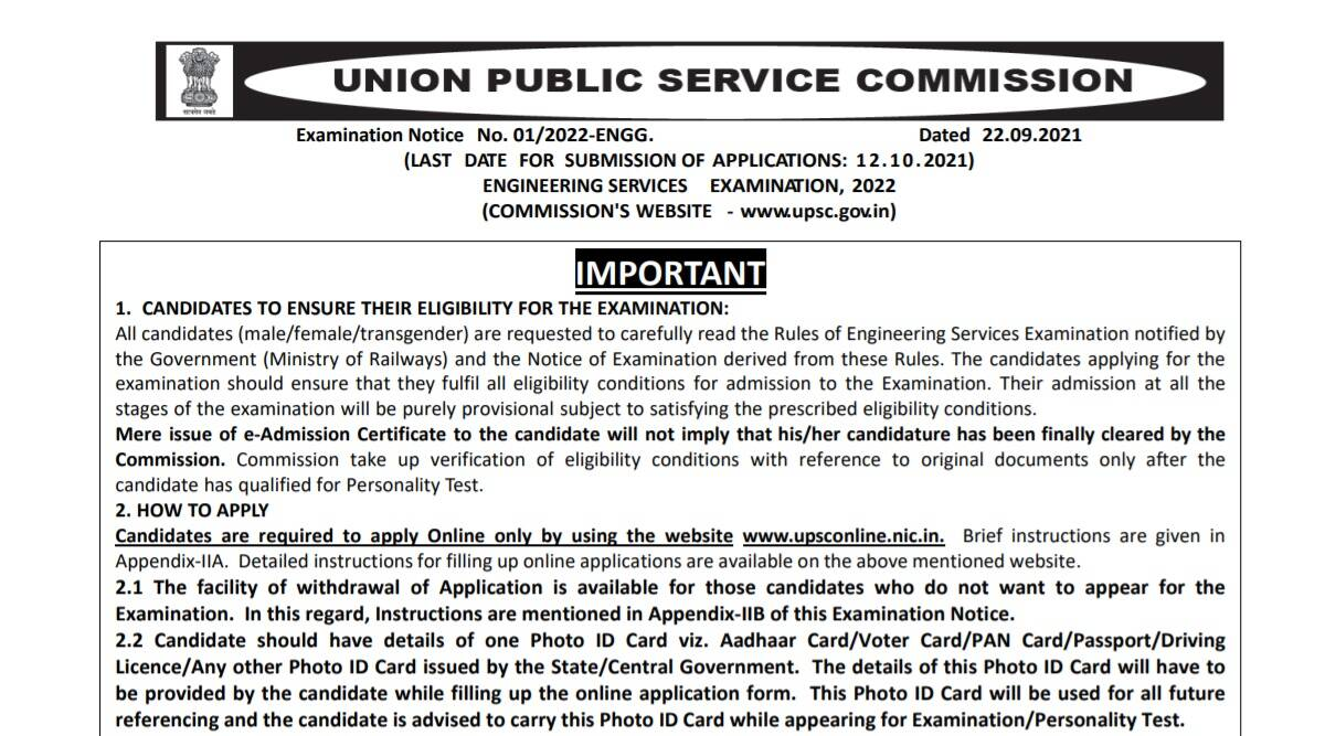 UPSC Notification 2021: Notification released for Engineering Service Exam at upsc.gov.in.  Read here for latest updates