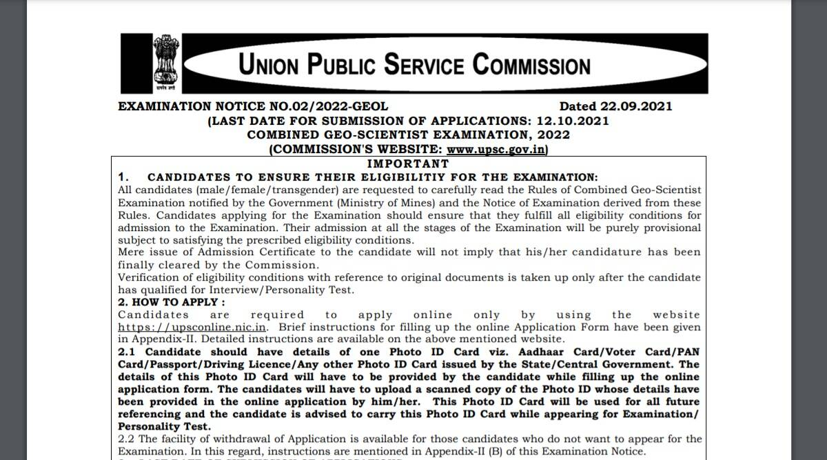 UPSC Notification 2021: Apply online for Combined Geo Scientist Exam before 12 October at upsconline.nic.in.  Check here for latest updates