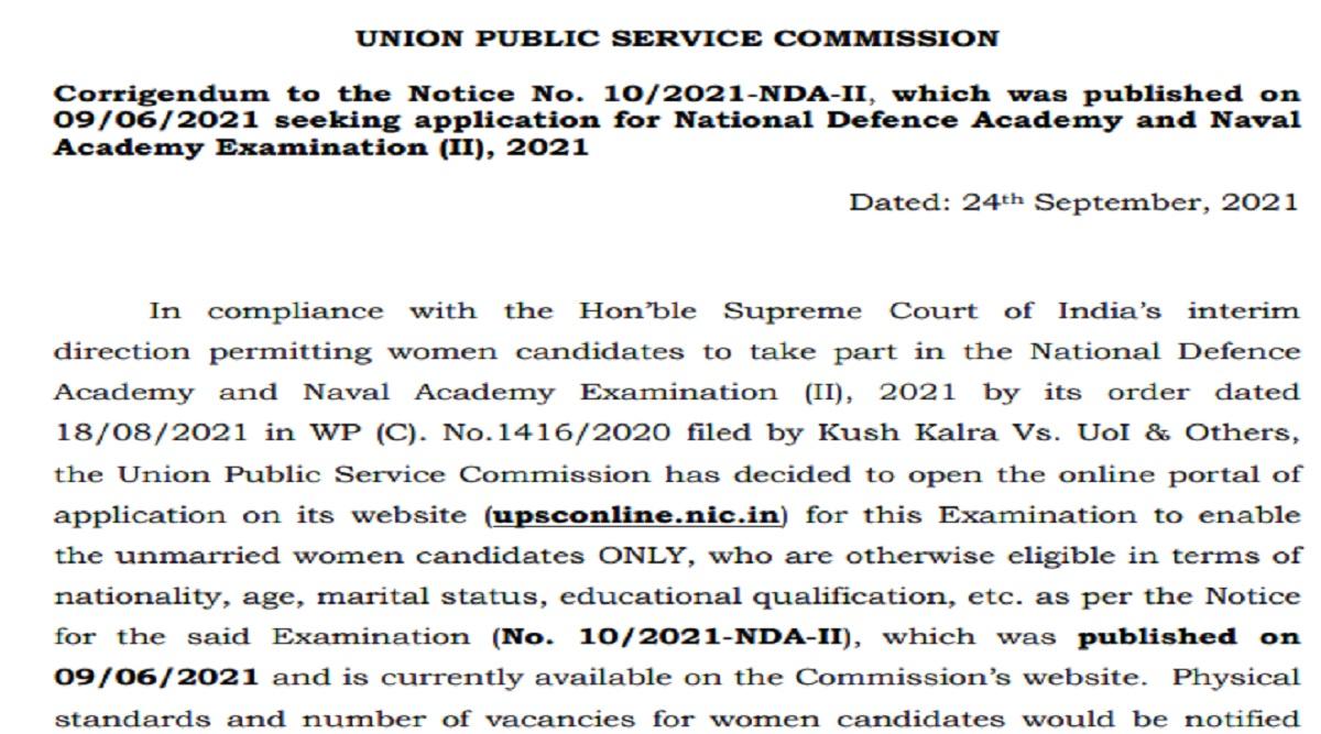 UPSC NDA/NA Exam 2021: UPSC NDA 2 Online Application Opened for Women at upsc.nic.in