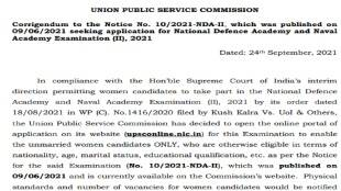 nda woman form, nda women eligibility, nda women age, nda women education