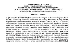 UPSC, UPSC Recruitment, UPSC Assistant Director Recruitment, UPSC Notification 2021
