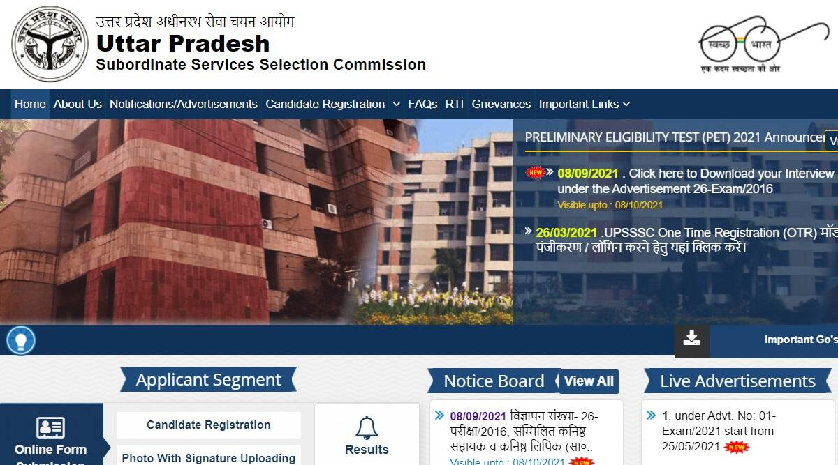 UPSSSC PET Result 2021: Final Result to be announced soon at upsssc.up.nic.in.  Check here for latest updates