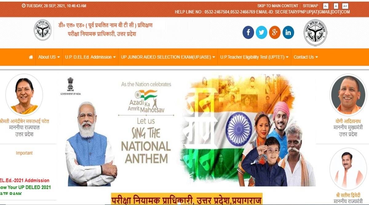 UPTET 2021: If you have to give UPTET 2021, read all the necessary details, what is to happen when
