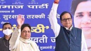 Satish Chandra Mishra, Mayawati, BSP,UP Election