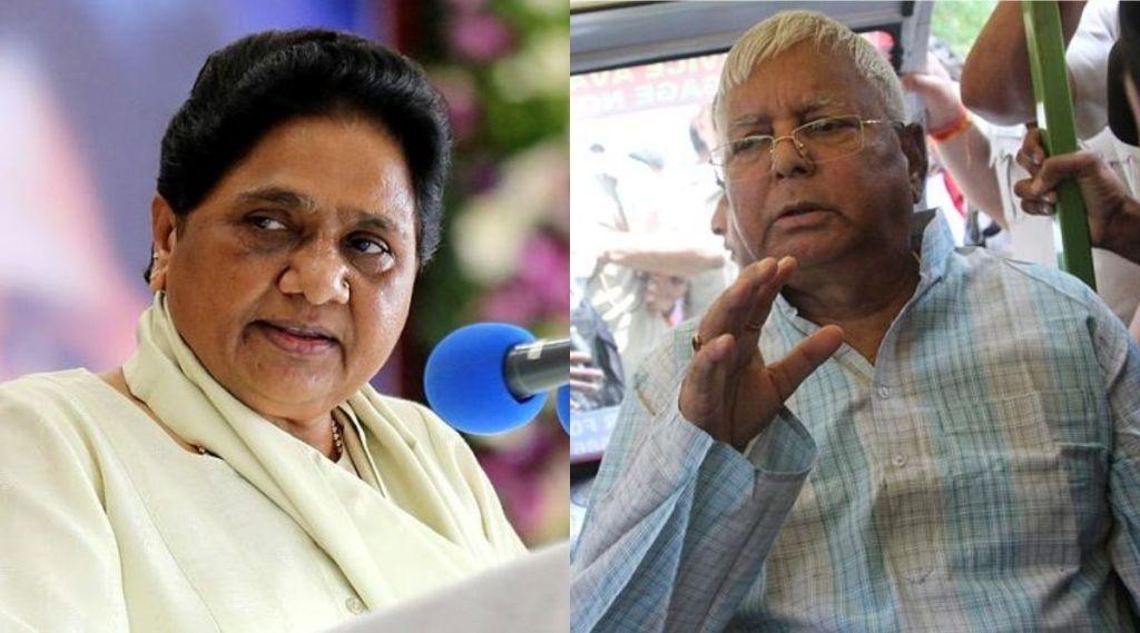 Lalu Prasad Yadav ,BSP, RJD, Mayawati