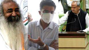 Acharya Pramod Krishnam Sachin Pilot And Ashok gehlot