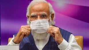 PM Modi, Modi Government, Modi with Mask