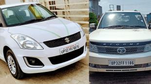 Used Cars, Maruti Suzuki Swift, Auto News