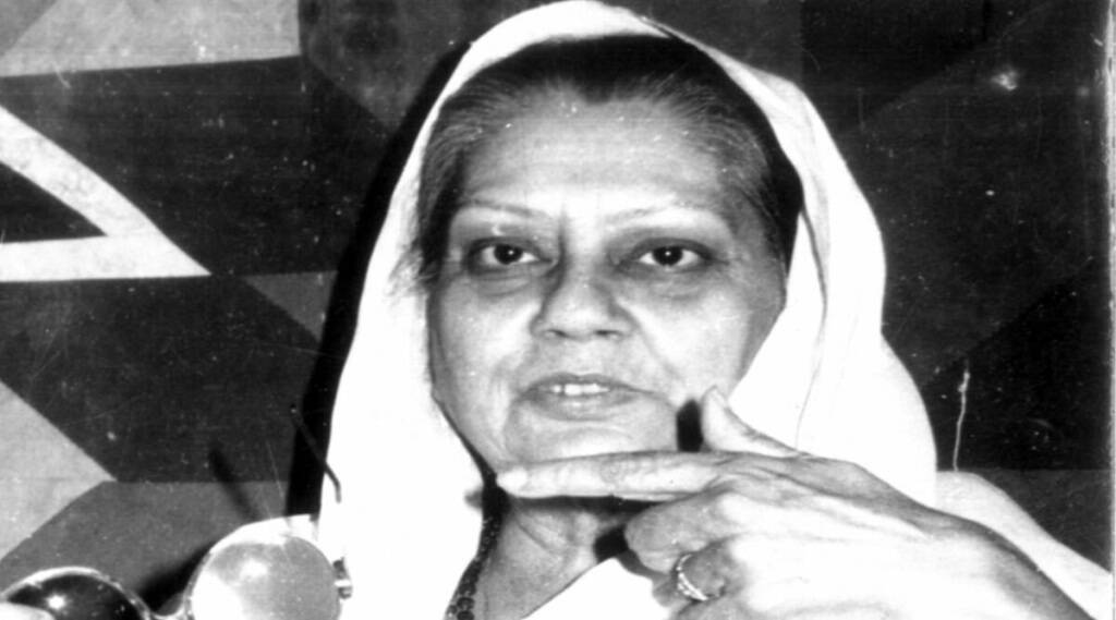 Vijaya Raje Scindia