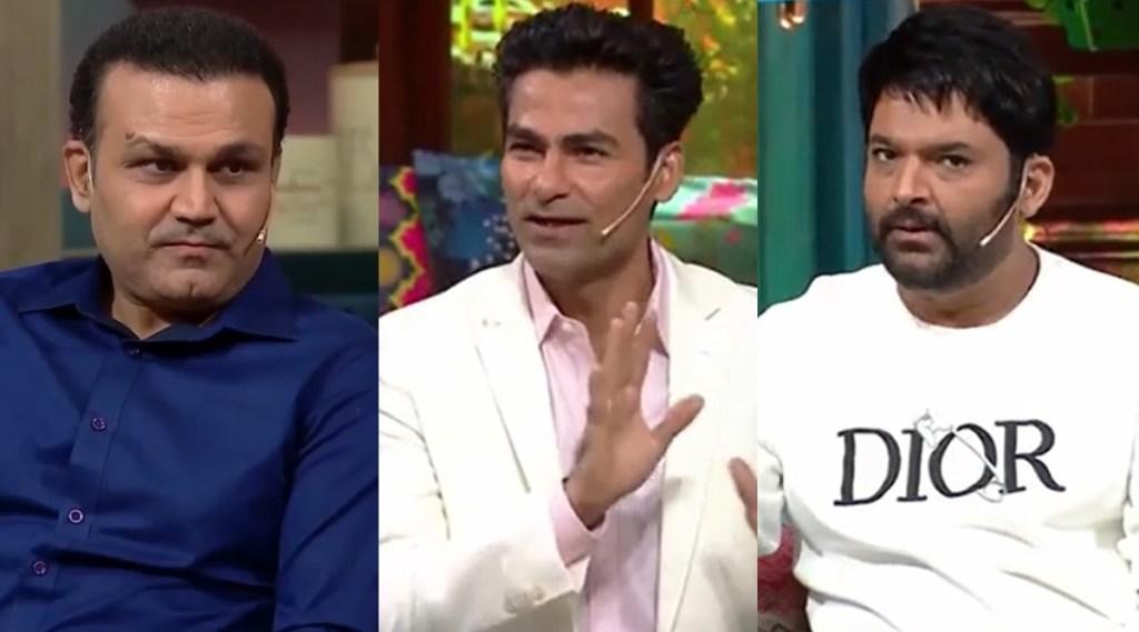 Virender Sehwag Mohammad Kaif Kapil Sharma Show1