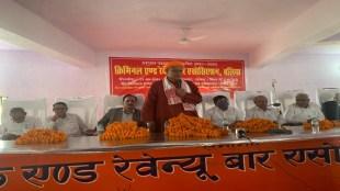 Rakesh Tikait, BJP, MP, Uttar Pradesh