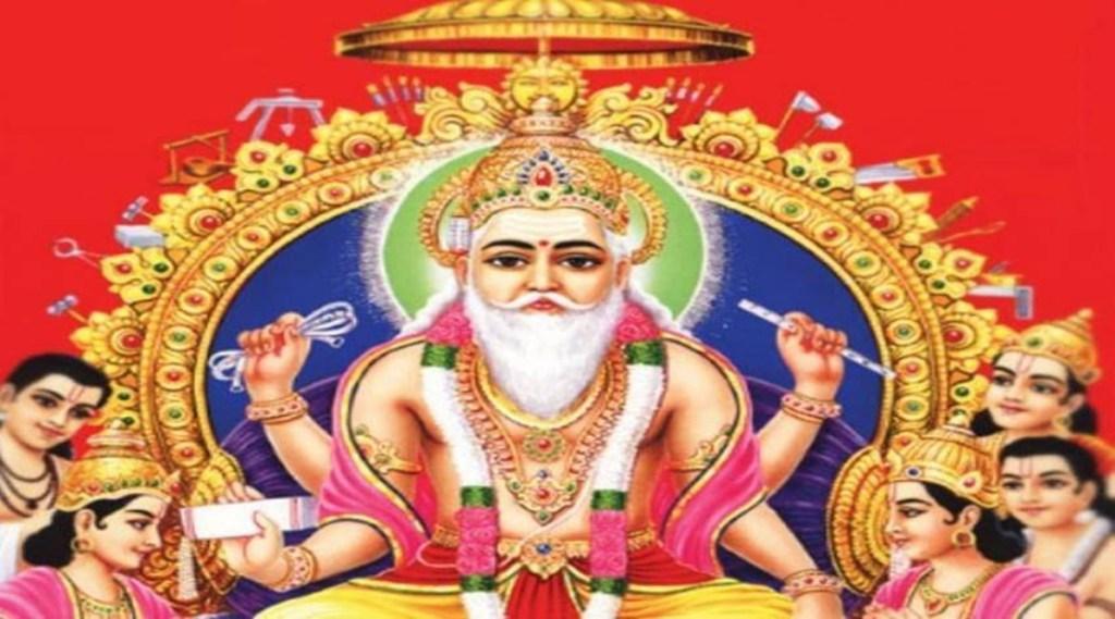 Vishwakarma 2021, Vishwakarma jayanti 2021, Vishwakarma puja 2021, Vishwakarma puja vidhi, Vishwakarma muhurat, how to do Vishwakarma puja, method of Vishwakarma puja,