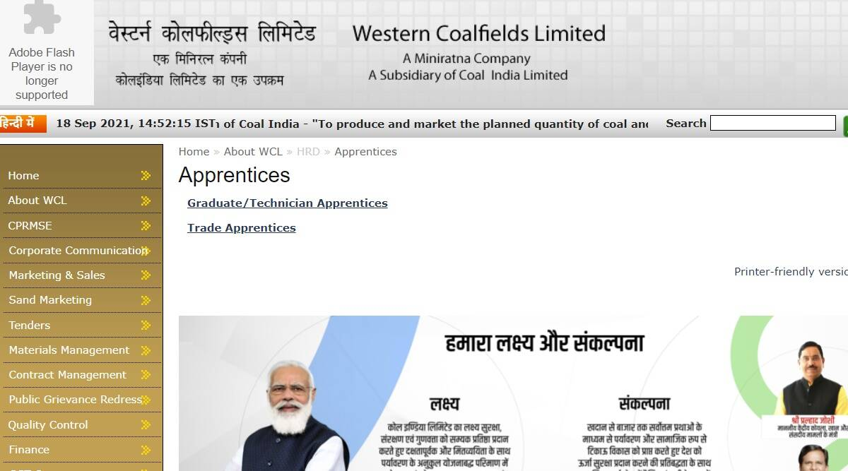 Western Coalfield Limited Recruitment 2021: Apply online for various apprentice posts at westerncoal.in before 21 September.  Check here for eligibility criteria and other details