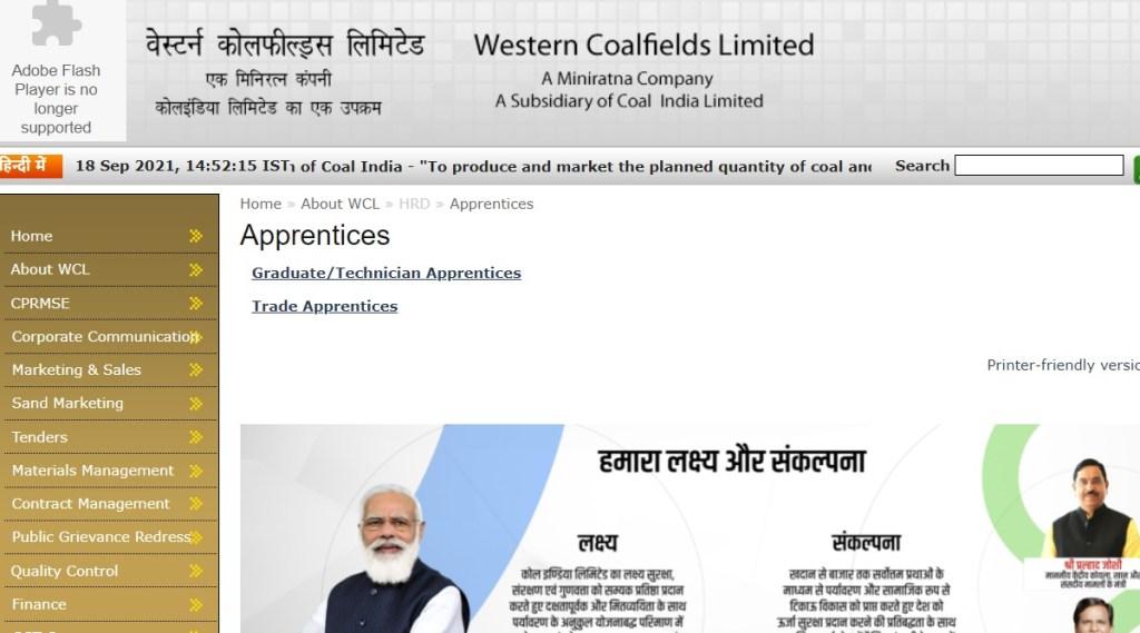CL Recruitment 2021, WCL Apprentice Recruitment 2021, Western Coalfields Limited Apprentice Recruitment 2021, WCL ITI Apprentice Recruitment 2021,