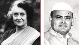 Indira Gandhi, Feroze Gandhi, Lifestyle News