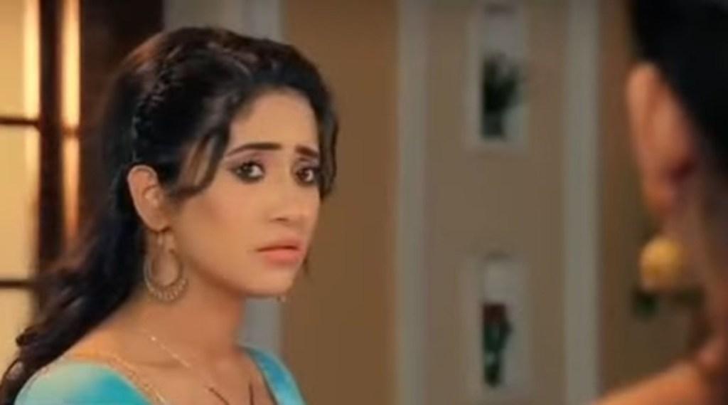 Yeh Rishta Kya Kehlata Hai, ये रिश्ता क्या कहलाता है,