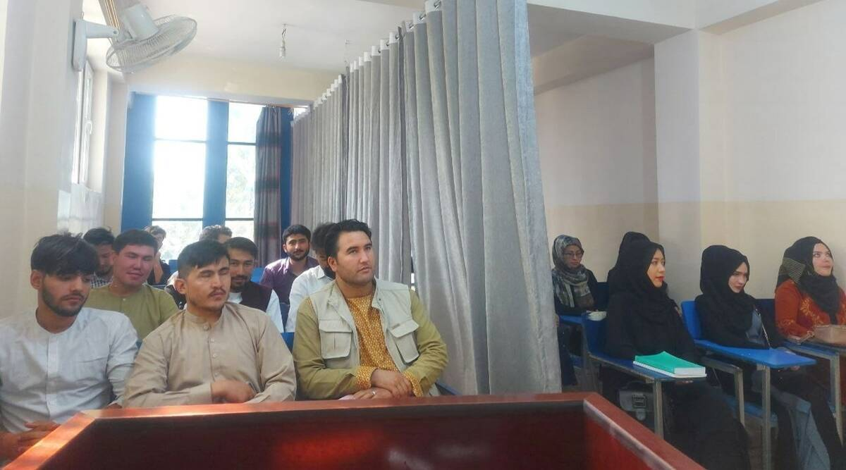 Boys and girls are not allowed to make eye contact in Afghan universities, classes will run in shifts, curtains will be installed in the room