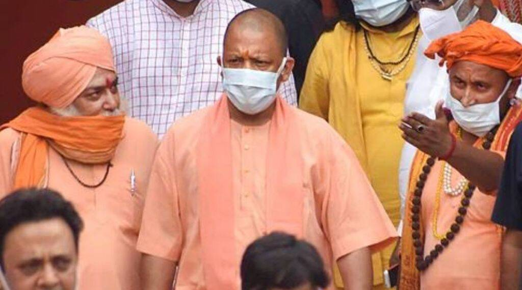 Yogi Adityanath, UP CM, UP Election, Narendra Giri