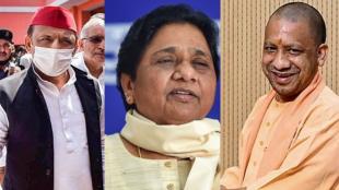 Akhilesh Yadav, Mayawati , UP CM Yogi