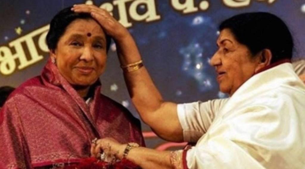 asha bhosle, rahul dev burman, lata mangeshkar