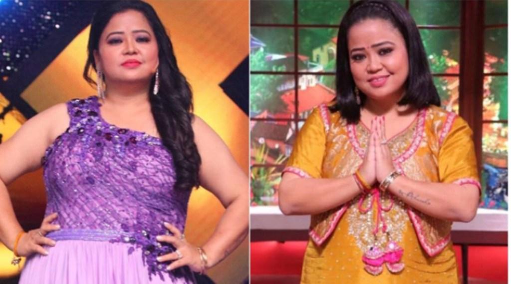 Bharti Singh, Bharti Singh Transformation, Lifestyle News