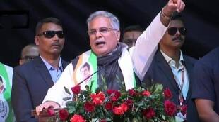 bhupesh Baghel father story