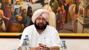 captain amrinder singh, punjab congress, vinod kapri