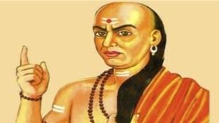 Chanakya Niti, Religion News, Chanakya Neeti
