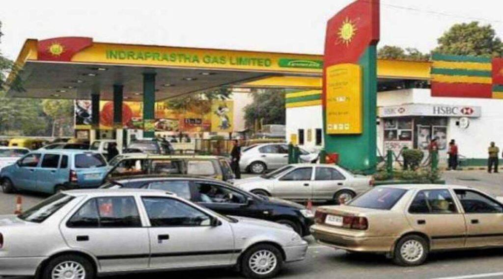 CNG And PNG Price
