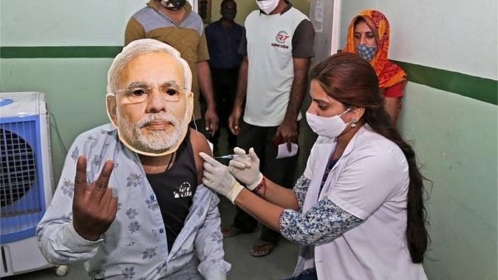 PM Modi, Corona Vaccine, Vaccination