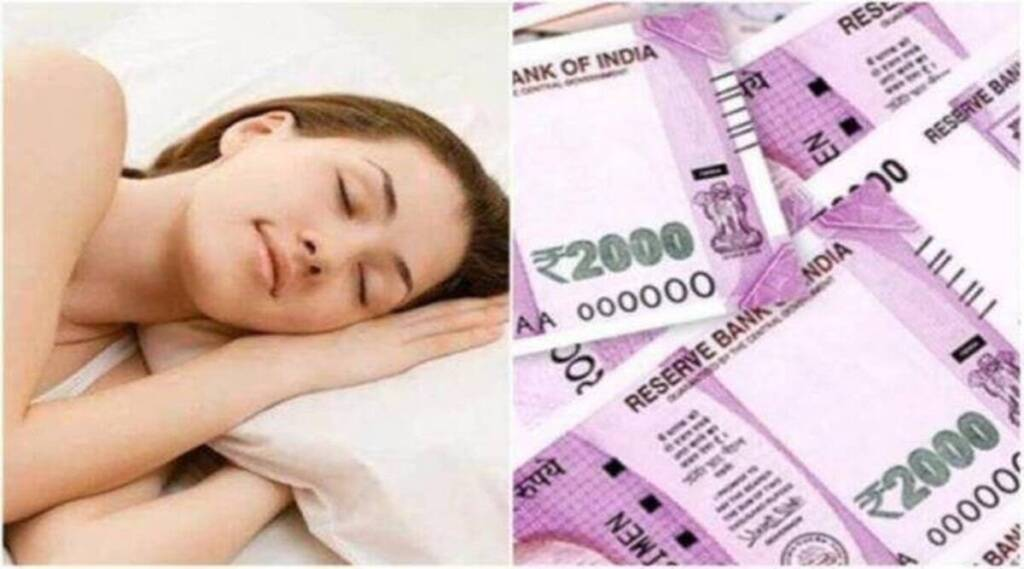 dreams, dream interpretation, sapno ka matlab, sapno ka arth, dreams, dream meaning in hindi, dham prapti ke sapne, money dreams,