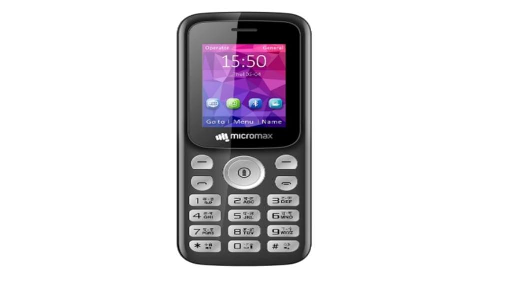 feature phone 2021, best feature phone 2020, flipkart feature phone,