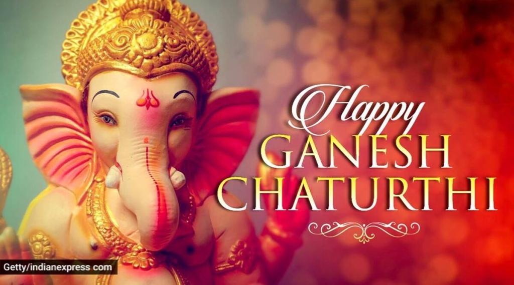 Ganesh Chaturthi 2021, Ganesh puja 2021, ganesh visarjan 2021, ganesh decoration, ganesh puja, ganesh birthday, Ganesh Chaturthi kab hai,