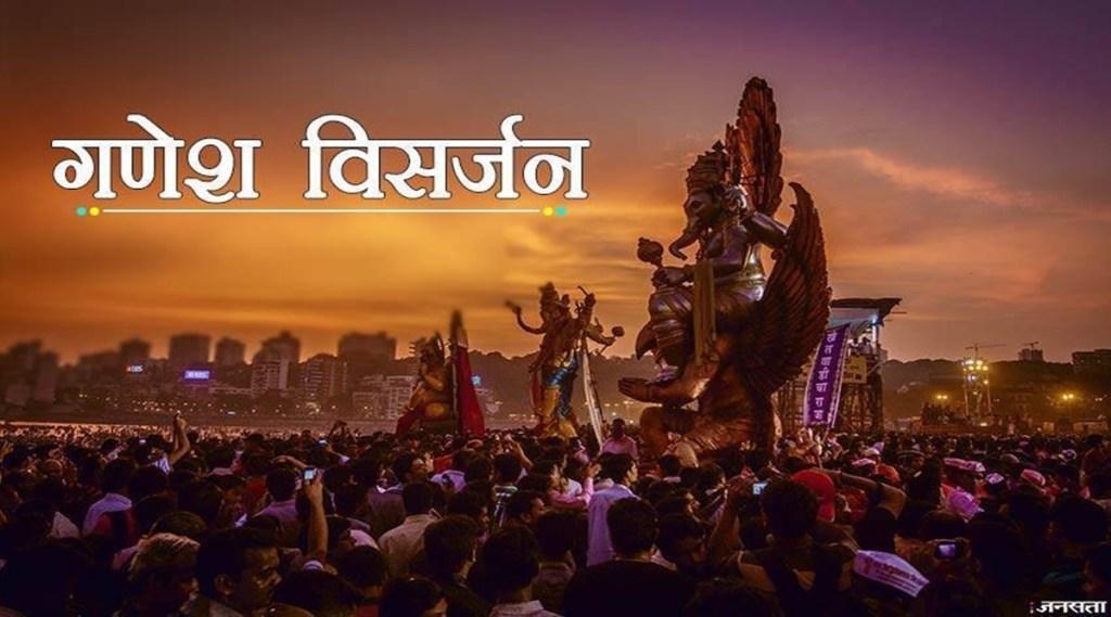 ganesh visarjan 2021, ganesh visarjan muhurat, Anant Chaturdashi 2021, Anant Chaturdashi muhurat, ganesh visarjan timing, Anant Chaturdashi vidhi,