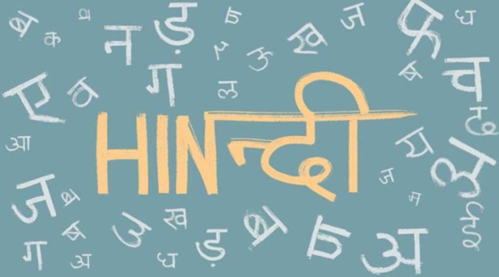Hindi Diwas, Hindi Importance, lifestyle news