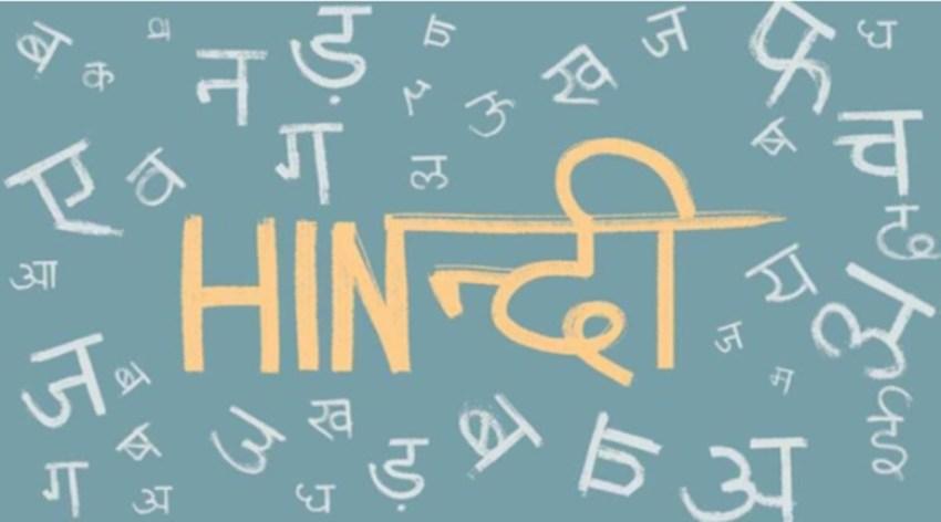 hindi diwas, bollywood, hindi movies
