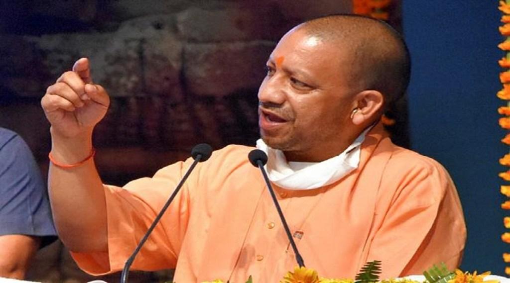 hinduastan purvanchal samman samaroh yogi