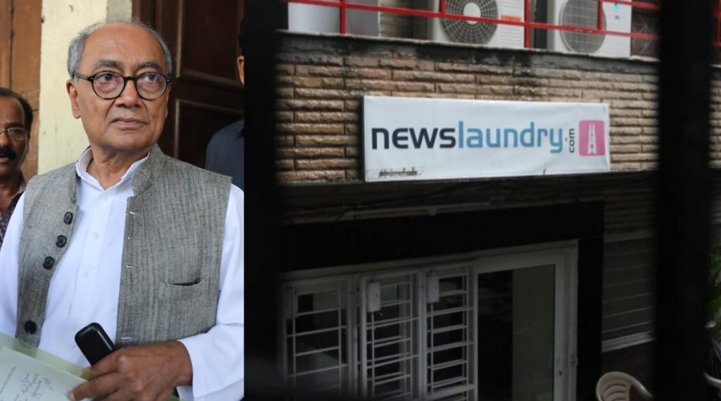 news laundry, news click, inc