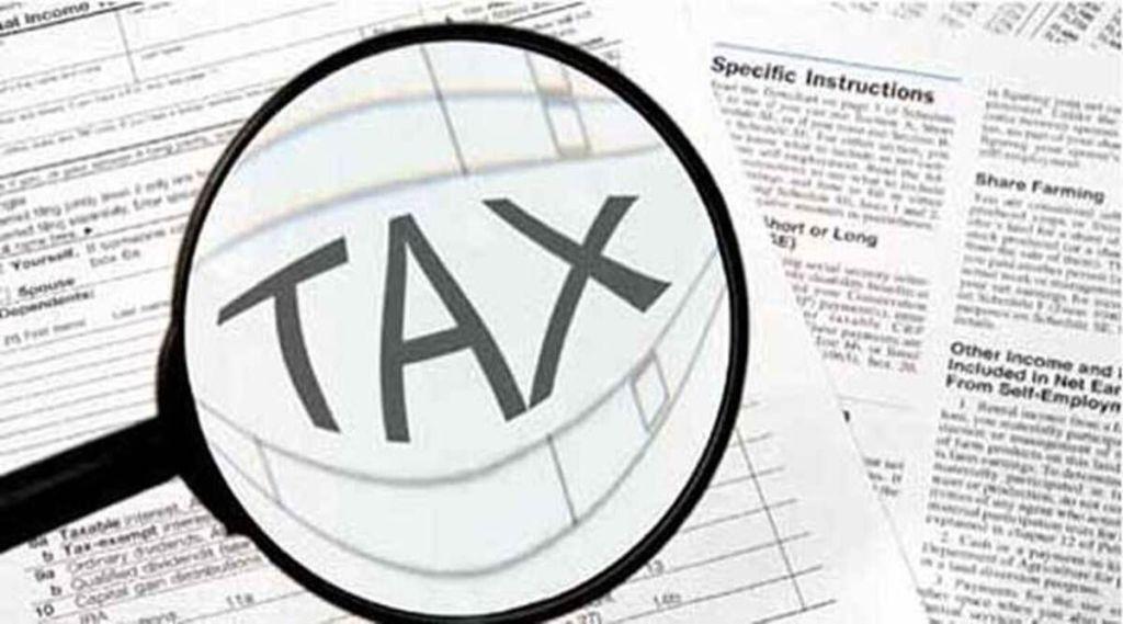 Income Tax return, ITR