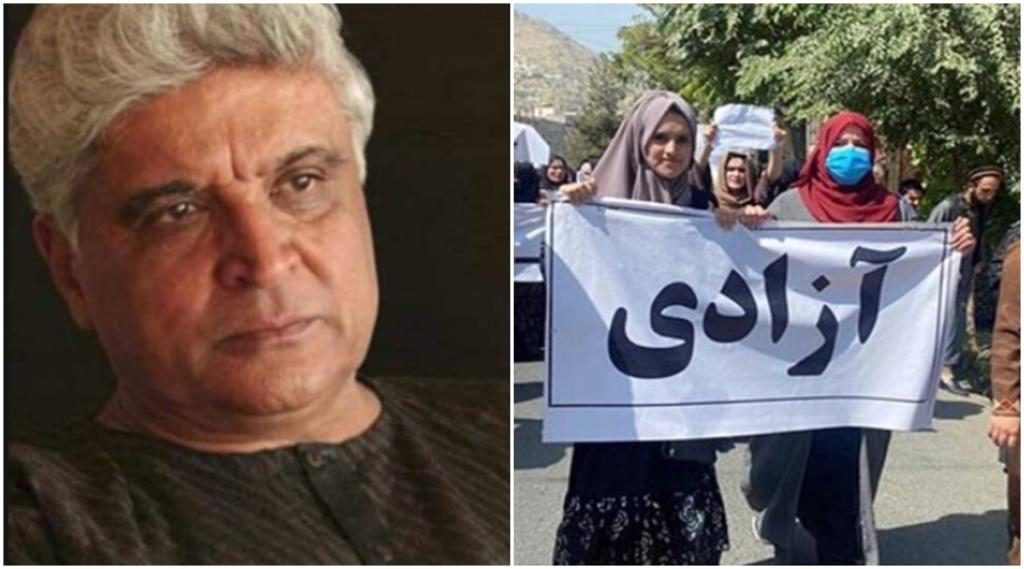 javed akhtar, taliban, taliban government