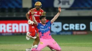 ipl-2021-kartik-tyagi-last-over-snatches-victory-from-jaw-of-preity-zinta-punjab-kings-rajasthan-royals-won-by-2-runs-watch-video