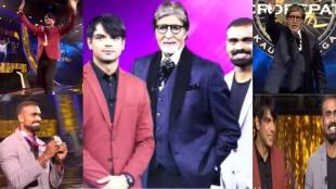 kbc-13-neeraj-chopra-pr-sreejesh-will-be-seen-in-shandar-shukrawar-episode-amitabh-bachchan-shouts-hindustan-jindabad-video-promo