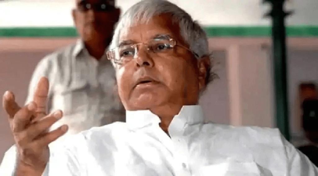 Bihar, JP University syllabus, Lalu yadav, Nitish government